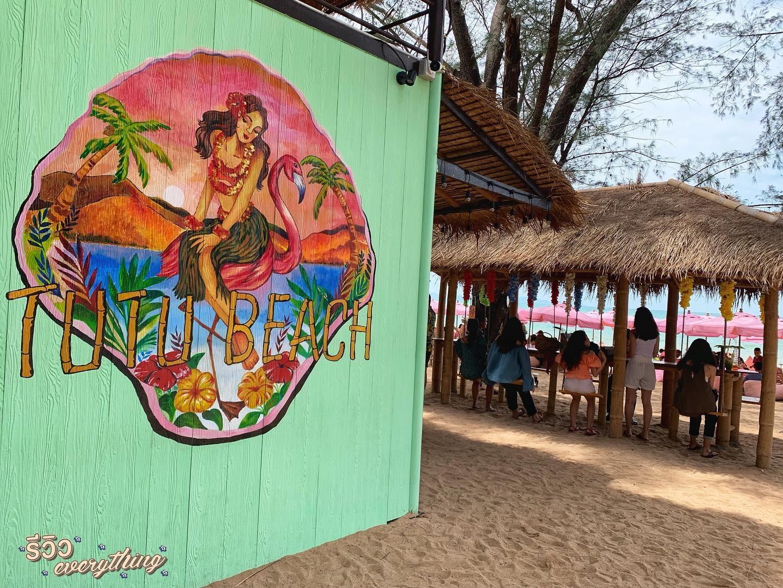 Tutu Beach