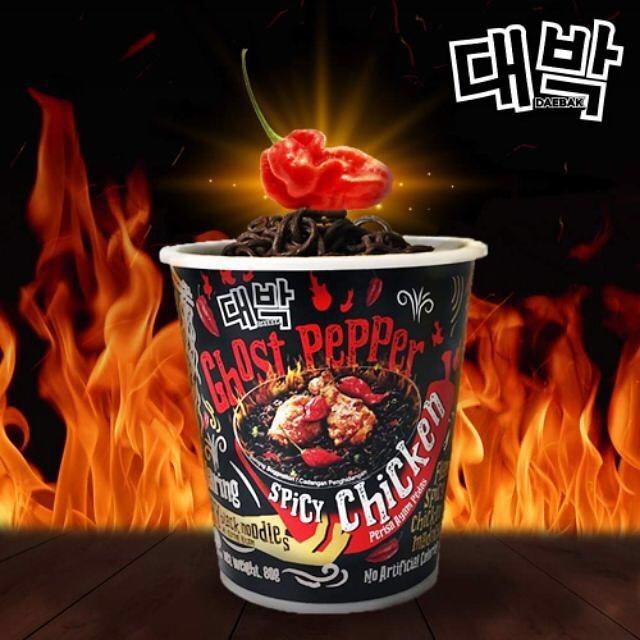 Ghost pepper spicy chicken