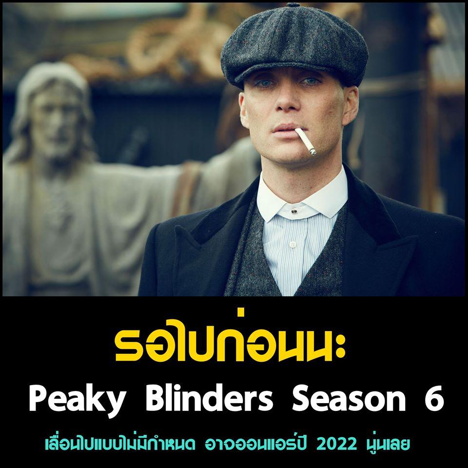 Peaky Bliders