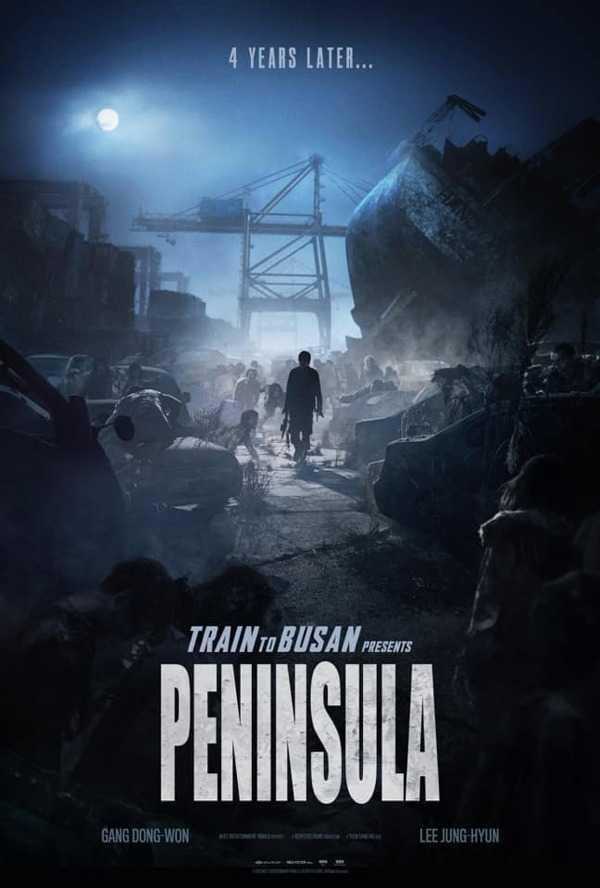 Peninsula ฝ่านรกซอมบี้คลั่ง